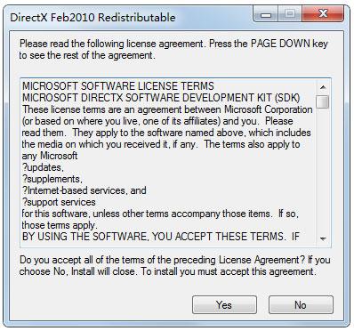 DirectX10.1(应用程序接口软件) 32/64位版