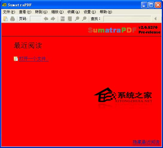 Sumatra PDF 2.2.0.6571 Beta x86 多国语言绿色免费版