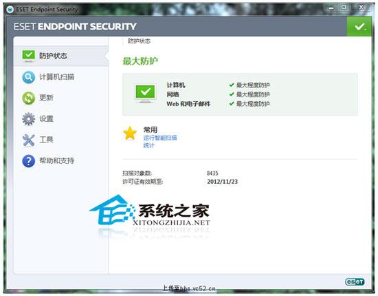 ESET Endpoint Security V5.0.2126.3(X86) 麦田守望者汉化版