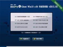 深度技术 Ghost W10 x64 快速装机版 V2015.05