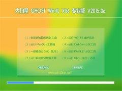 大白菜 GHOST W10 X32 装机版 2015.06
