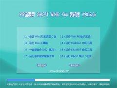 999宝藏网 GHOST W10 X64 装机稳定版 2015.06