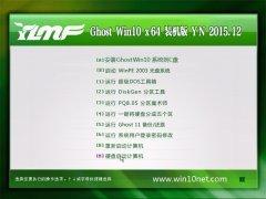 雨林木风 Ghost W10 TH 2 64位 旗舰版 2015.12