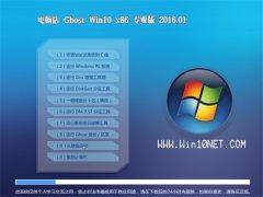 电脑店Ghost W10 32位 2015猴年装机版
