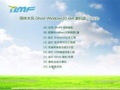 雨林木风Ghost W10 x64 装机版 v2016.02