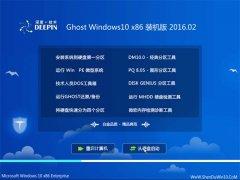 深度技术 Ghost W10 x86 装机版 v2016.02