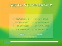 大白菜 Ghost W10 x32 万能装机版 v2016.05