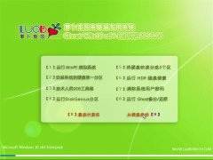 新萝卜家园 Ghost W10 X64 装机版 2016.06(自动激活)