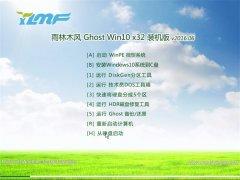 ����ľ��Ghost W10 X32 װ���2016.06(�Զ�����)