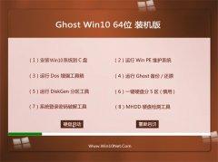 Ghost W10(64λ)װ���2016.06
