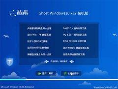深度技术Ghost_W10_32位_稳定装机版_2016.07