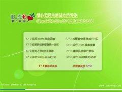 新萝卜家园Ghost W10 32位 专业版 2016.08(免激活)