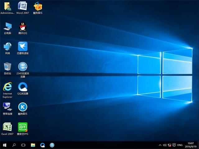 电脑公司Ghost Win10 x64位 万能装机版V201610(绝对激活)