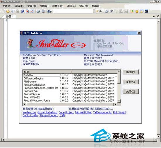 FastFolders (文件夹快速访问) V3.3.7 绿色汉化版