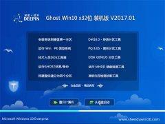 深度技术Ghost Win10 x32家庭普通版V2017年01月(免激活)