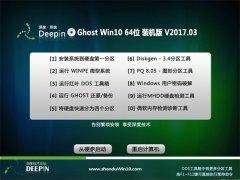 深度技术Ghost Win10 x64位 精选装机版2017.03(绝对激活)