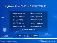深度技术Ghost Win10 32位 内部装机版2017.05月(无需激活)