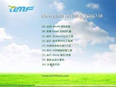 雨林木风Ghost Win10 X64位 安全纯净版2017v08(绝对激活)