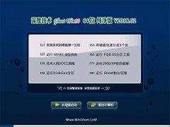 深度技术Ghost Win10 x64 典藏纯净版 v2018.02(完美激活)
