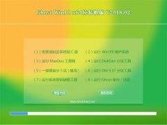 大白菜Ghost Win10 64位 正式装机版 v2018.02(激活版)