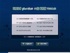 深度技术Ghost Win10 X64位 专用装机版 v2018.02(绝对激活)