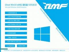 雨林木风Ghost Win10 X64位 老机装机版 v2018.02(激活版)