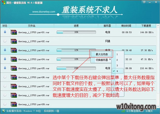 �潘恳患�重装系统工具特别版2.2.6