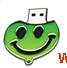 u卫士u盘启动盘制作工具下载V6.62中文版