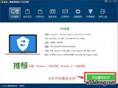 �潘恳患�重装通用专业版系统工具下载增强版4.3.9