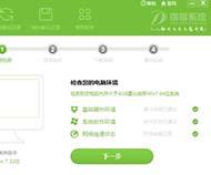 得得一键重装韩博士专业版系统软件免费版2.38