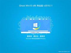 绿茶系统Ghost Win10x86 完美激活 专业版 v2018.11