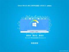 大白菜Ghost Win10 x86(1809专业版)v2018.11(自动激活)