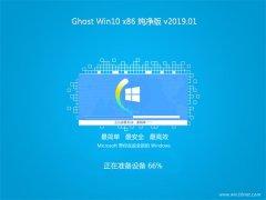 风林火山Ghost win10x86 完美纯净版v2019年01月(完美激活)