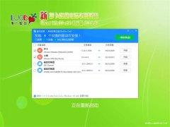 新萝卜家园Ghost Win10 X64位 经典纯净版V2019.02月(自动激活)