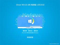老毛桃Ghost win10x86 全新纯净版2019v02(免激活)