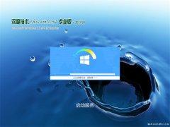深度技术Ghost Win10 x64 通用专业版 v2019.03月(激活版)