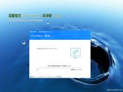 深度技术Ghost Win10 64位 万能纯净版v202102(永久激活)