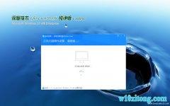 深度技术Win10 精简纯净版 v2020.02(32位)