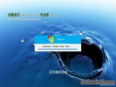 深度技术Ghost Win10 x64位 超纯专业版 V201905(激活版)