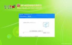 新萝卜家园Ghost Win10 64位 通用中秋国庆版 2020.10