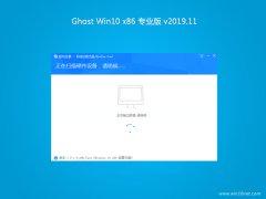 系统之家Ghost Win10 32位 通用装机版 2019.11