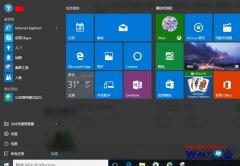 大师操作windows10系统重命名打印机的方法?