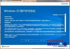 大神处理windows10系统彻底卸载易升软件的方法?