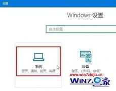 为你处理windows10系统修改计算机名称的技巧?