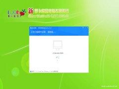 新萝卜家园Ghost Win10x86 多驱动专业版 2021v01(免激活)
